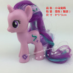 starlight glimmer taobao brushable mlp 1