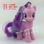 starlight glimmer taobao brushable mlp 2
