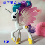 new-brushables-celestia-fluttershy-lyra-applejack-twilight-sparkle-models-1