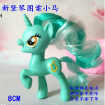 new-brushables-celestia-fluttershy-lyra-applejack-twilight-sparkle-models-3