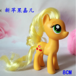 new-brushables-celestia-fluttershy-lyra-applejack-twilight-sparkle-models-4