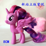 new-brushables-celestia-fluttershy-lyra-applejack-twilight-sparkle-models-5