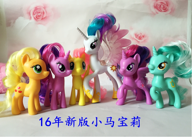 new-brushables-celestia-fluttershy-lyra-applejack-twilight-sparkle-models-7